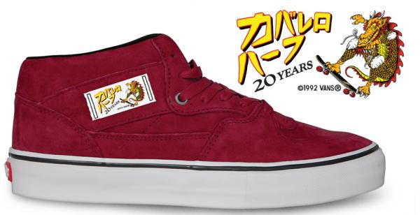 CAB designed by 9-4-12